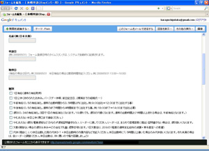 Google Apps/Google App Engine