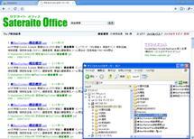 企業ユース(AmazonEC2版Windowsファイルサーバー+全文検索機能)