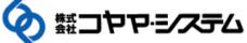 株式会社コヤマ・システム