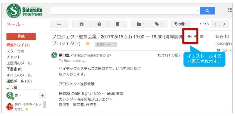 メール 作成 g